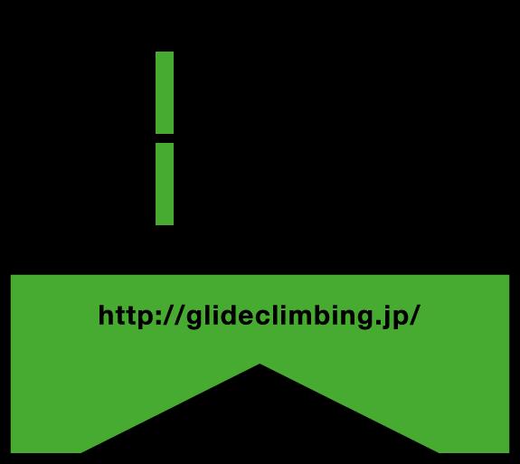 青森市 ボルダリング ジム | glide climbing グライドクライミング